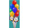 Μπουκέτο Μπαλονιών για πάρτυ
