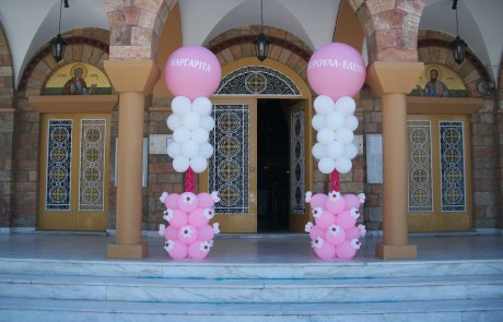 Margaritas Ballon decorations For Baptism
